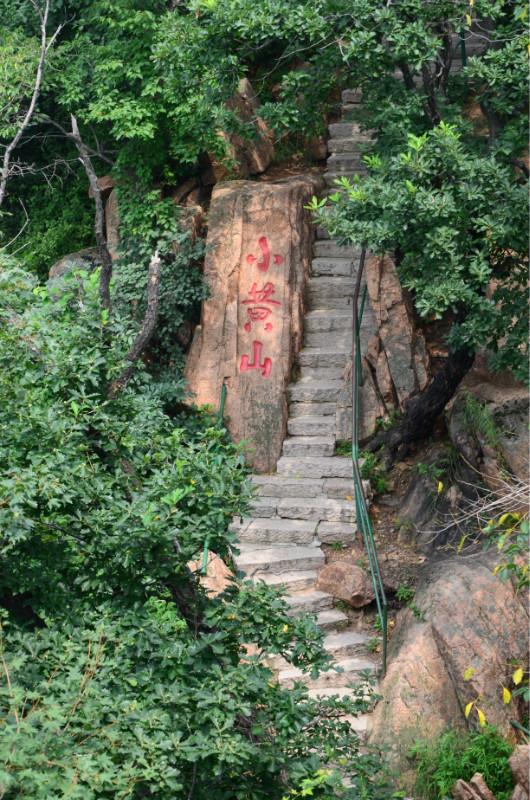 12米,是千山风景区的第二高峰,千山开发比较早的风景点之一.