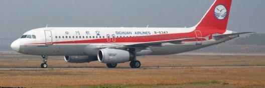 厦门到宜昌的飞机