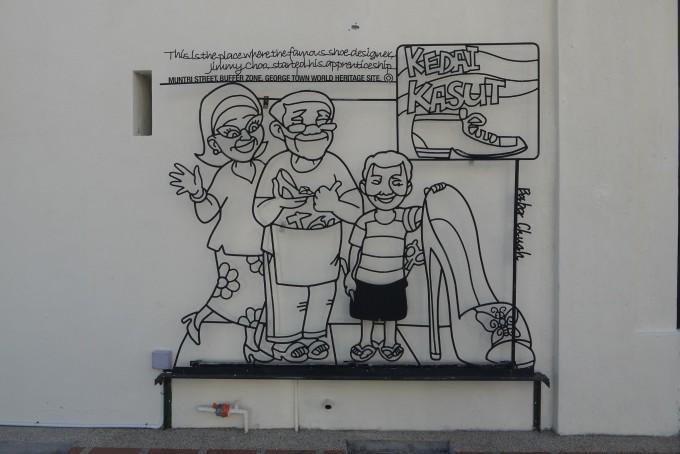 印度街头手绘师