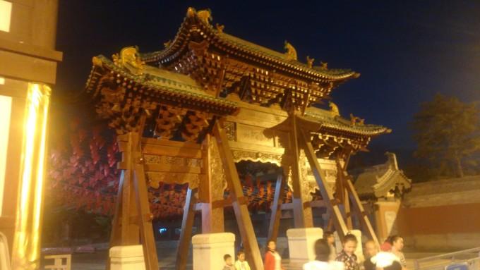 北京西到北京到大同