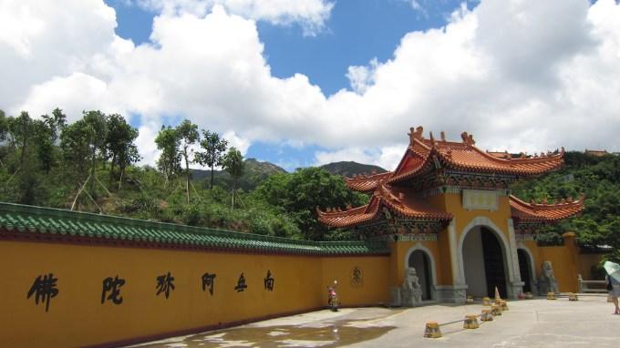 珠海斗门区黄杨山上的金台寺,很宁静环境很好的一座小寺庙