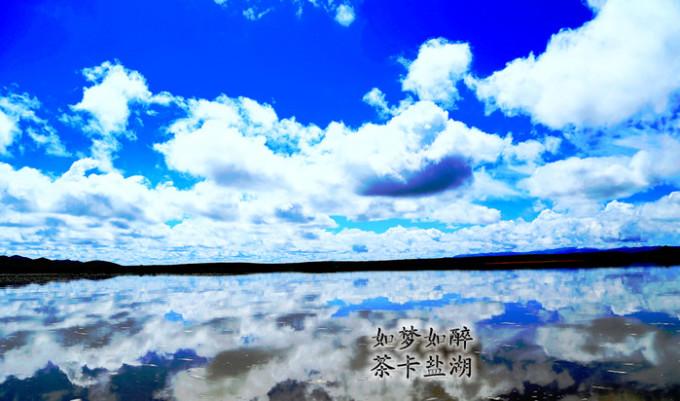 青海西宁夏天风景图片