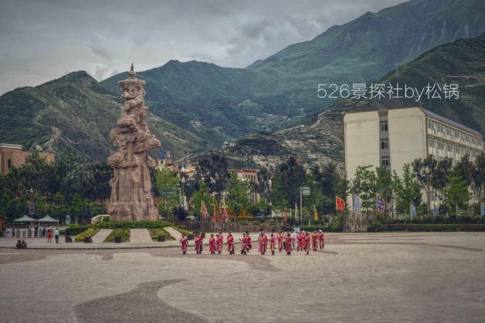 茂县旅游有哪四大景点