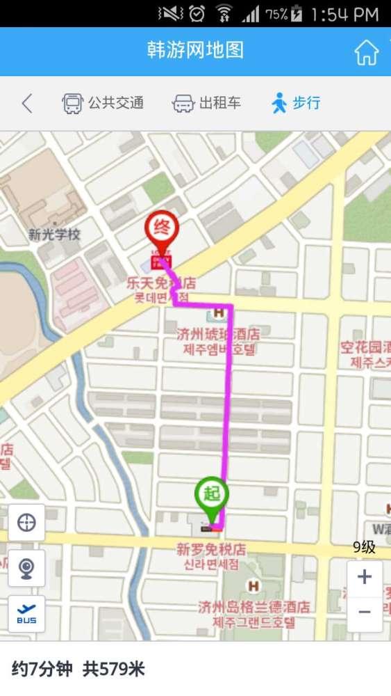 拥有韩国定位导航,韩国全景图街景地图,韩国出租车,步行,公共交通路线