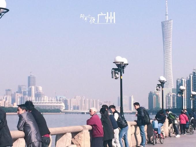 广州跨年夜——幸福就是冬日里揽着你的小蛮腰